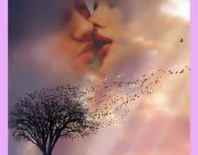 Загадкова любов фото