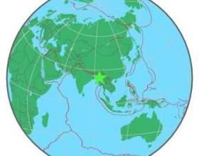 Землетрус в м`янмі викликало паніку населення фото
